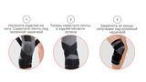 Эластичный наколенник с лентой-стяжкой для усиленной фиксации