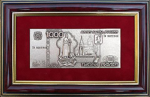 "Плакетка ""1000 рублей"""