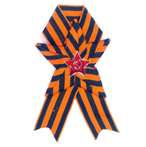 Брошь Звезда Георгиевская
