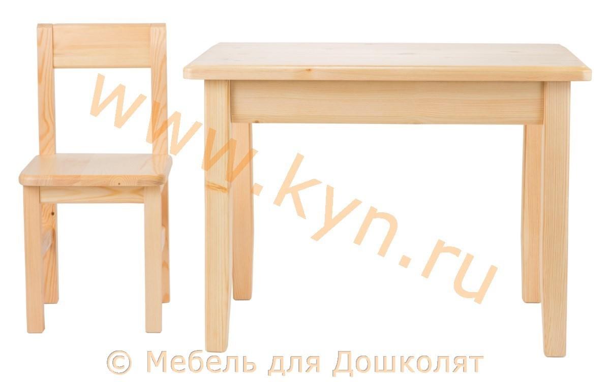 Стол со стульчиком 2-4