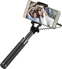 Монопод Huawei AF11 Selfie Stick Black