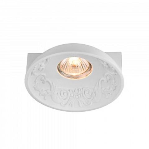 Встраиваемый светильник Gyps Classic DL278-1-01-W