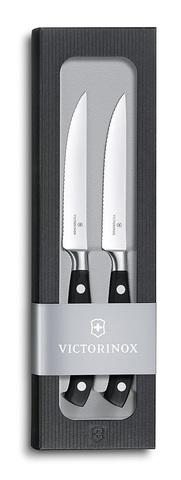 Набор Victorinox кухонный, 2 предмета, лезвие волнистое, черный (подарочная упаковка)
