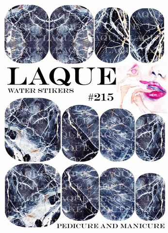 LAQUE Слайдер дизайн #215