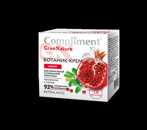 Compliment GreeNature Ботаник-крем ГРАНАТ для нормальной и смешанной кожи лица УВЛАЖНЕНИЕ И СИЯНИЕ