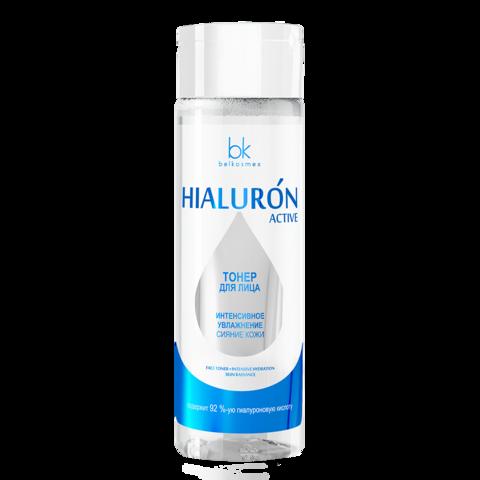 BelKosmex Hialuron Active Тонер для лица интенсивное увлажнение сияние кожи 200мл