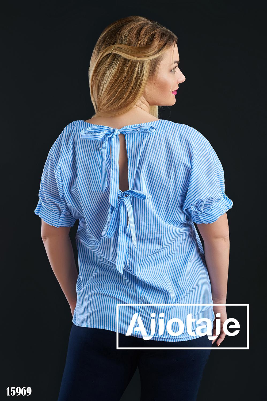 Блузка в полоску с рукавами-фонариками