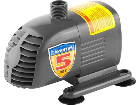 Насос фонтанный, ЗУБР ЗНФЧ-20-1.6, для чистой воды, напор 1,6 м, насадки: колокольчик, каскад, 28 Вт, 20 л/мин