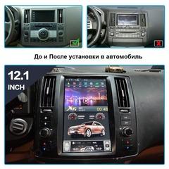 Штатная магнитола INFINITY FX35/FX45 2004-2008 4/32GB IPS DSP стиль Tesla модель ZF-1279 PX6