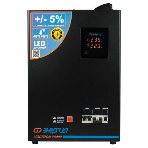 Стабилизатор напряжения Энергия Voltron 15000 (HP)