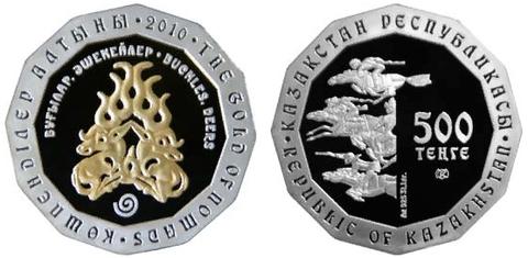 500 тенге Олени. Бляшки (Золото Номадов) 2010 год, Казахстан