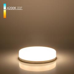 Светодиодная лампа GX53 LED PC 6W  4200K