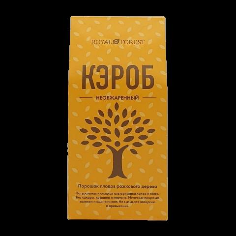 Кэроб необжаренный (порошок из плодов рожкового дерева) ROYAL FOREST, 200 гр