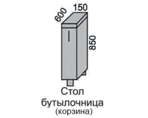 Стол МАРТА с корзиной НШ 15