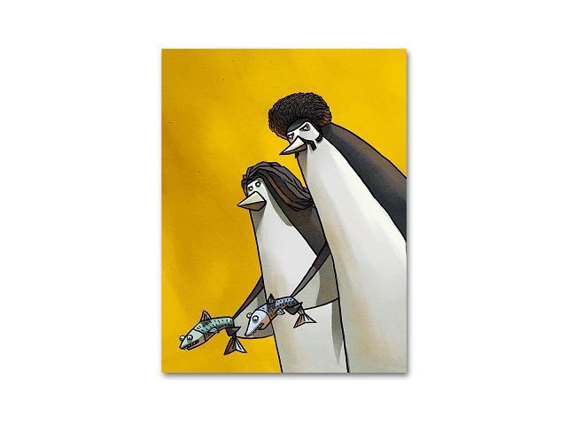 Путь праведника труден / Постер