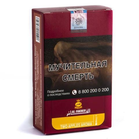 Табак Al Fakher - Two Apple (Двойное Яблоко) 250г
