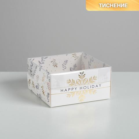 Коробка для кондитерских изделий с PVC крышкой Happy Holiday, 12 х 6 х 11,5 см