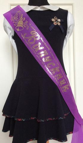 Лента «Выпускник»  шелк фиолетовая