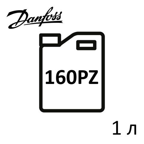 Масло Danfoss РОЕ 160PZ 120Z0613 (1л.)