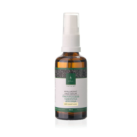 Сыворотка для лица гиалуроновая POLE для сухой и чувствительной кожи (50 мл.)