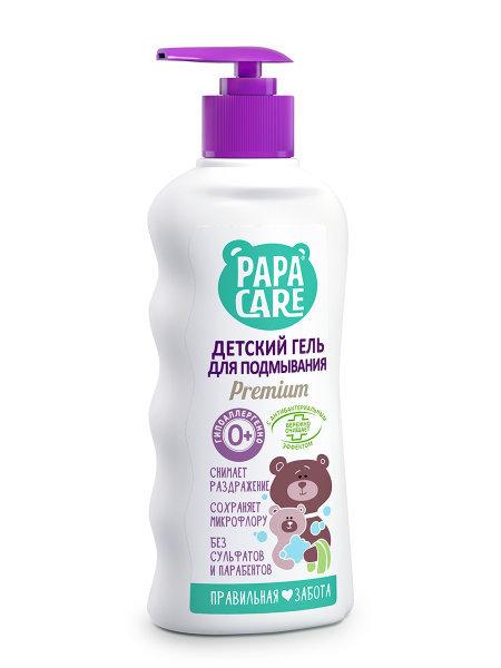 Papa Care - Гель для подмывания малыша с пантенолом, молочными протеинами и экстрактом череды, 250мл.