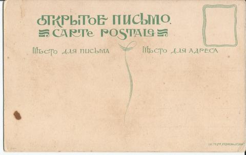 Л.Ф. Лагорио