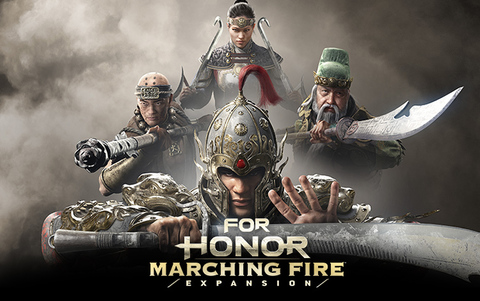 For Honor: Marching Fire Expansion (для ПК, цифровой ключ)