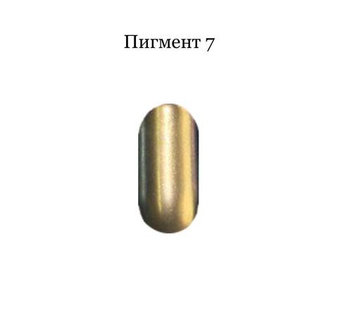 Пигмент для втирки 7 Золотой зеркальный блеск купить за 200руб