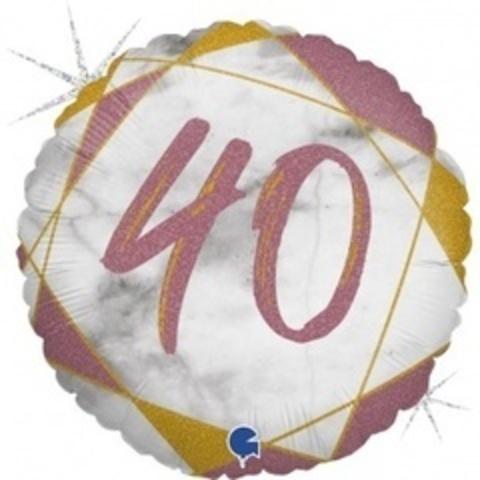 Г Круг 40 Цифра, Мрамор Розовое золото, Голография, 18