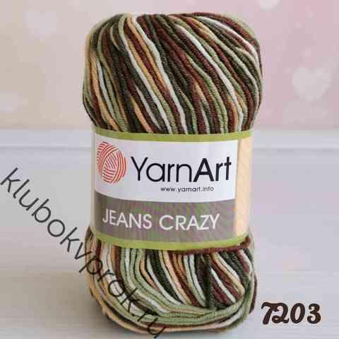 YARNART JEANS CRAZY 7203, Коричневый,зеленый,молочный