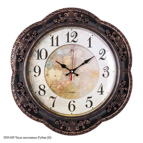 3533-005 Часы настенные