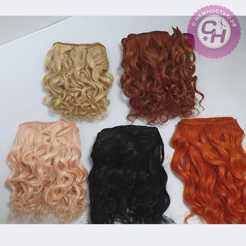 Волосы для кукол натуральные из козочки, трессы кудри 15 см*1 метр.
