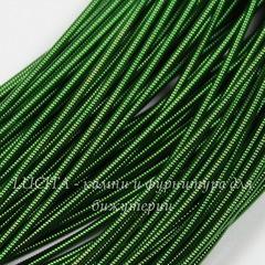 Канитель для вышивания жесткая 1,2 мм (цвет - темно-зеленый)