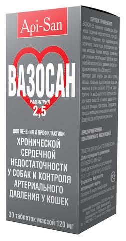 Вазосан 2,5 мг   30 таб.