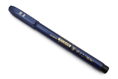Zebra Disposable Brush Pen (Super Fine)