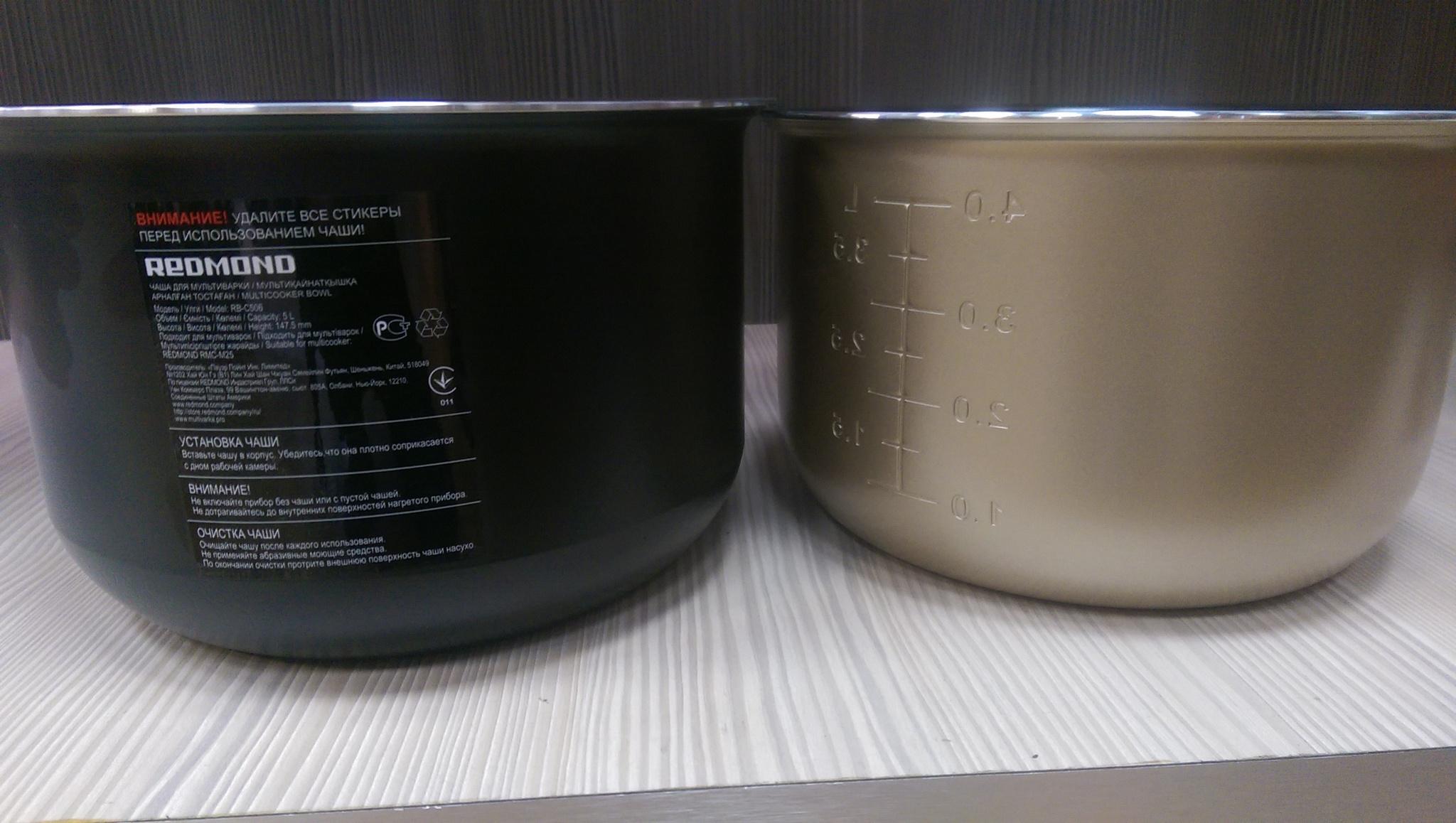 Сравнение Высоты Чаши RB-C506 и RB-C508 (147.5 мм против 145.0 мм)