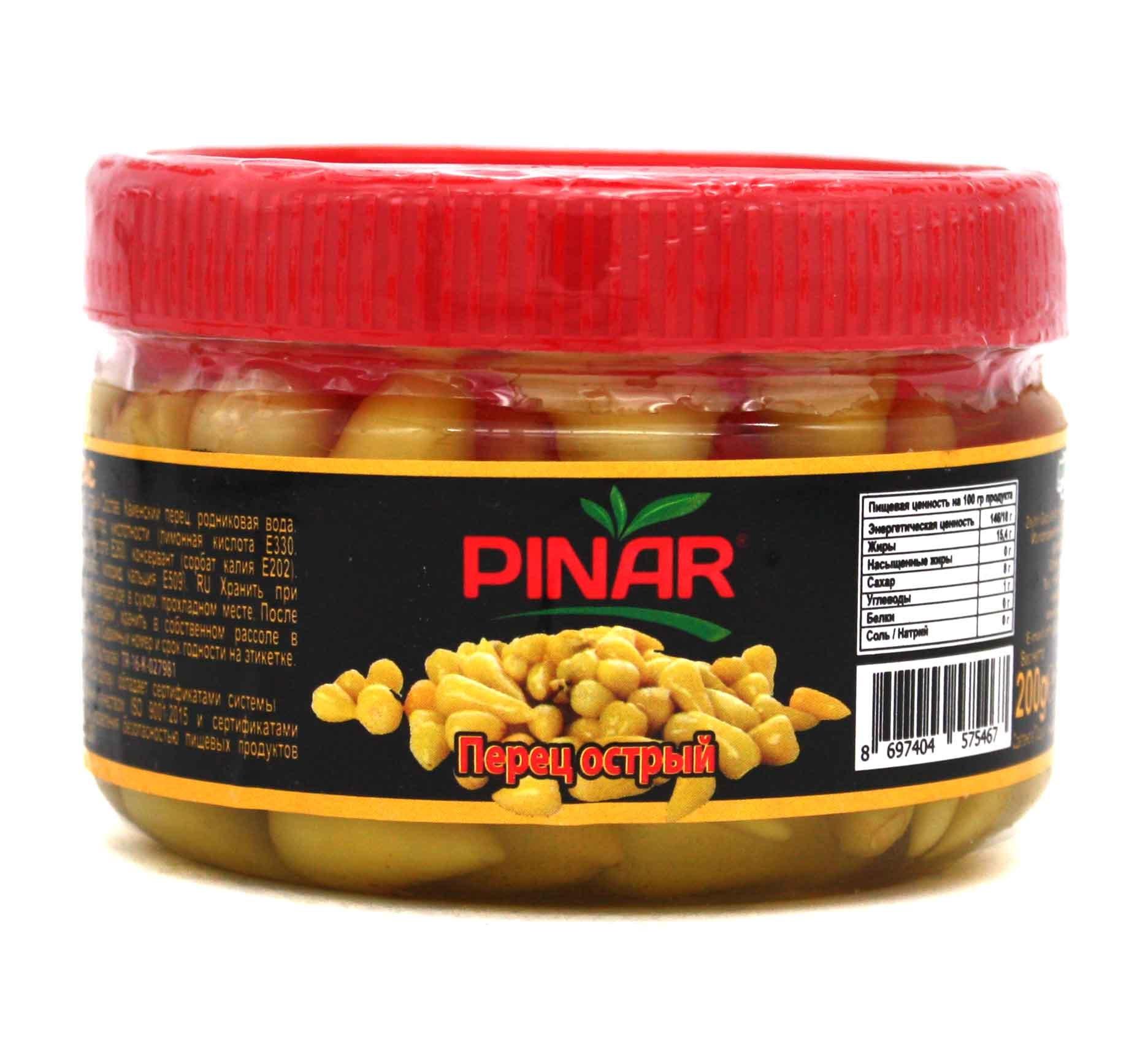 Консервы Перец острый в рассоле, Pinar, 200 г import_files_eb_eb2bdd617fad11eaa9c8484d7ecee297_4f7638a7885c11eaa9c8484d7ecee297.jpg