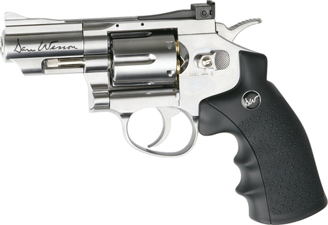 Револьвер пневматический Dan Wesson 2,5 металл(артикул 17177)