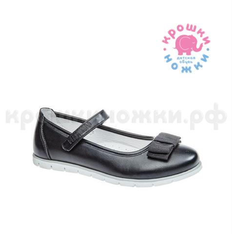 Туфли чёрные  Фламинго (ТК Луч)
