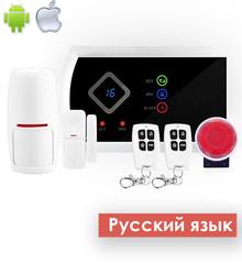 Сигнализация GSM Smart PRO
