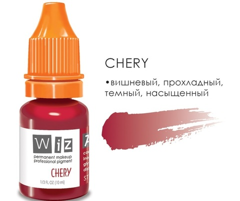 Chery WizArt 10 мл