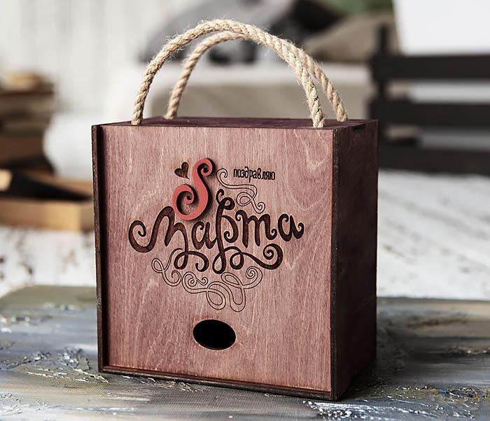 BOX219-3 Фиолетовая коробка для подарков «8 МАРТА» (17*17*10 см)