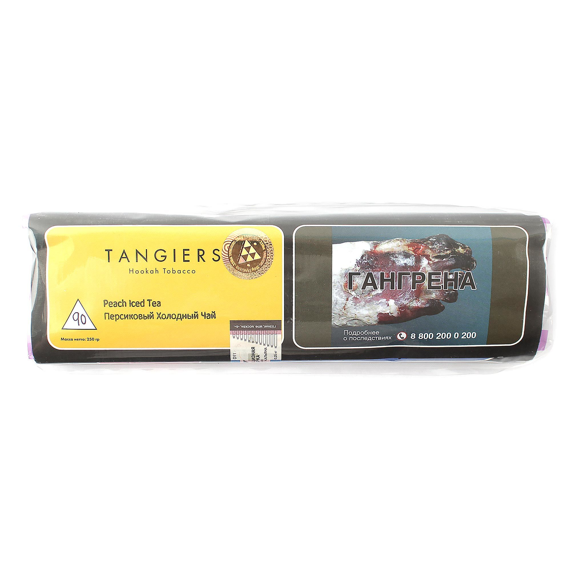 Табак для кальяна Tangiers Noir (желтый) 90 Peach Iced Tea