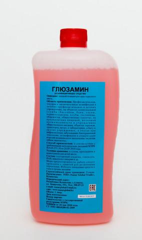 Дезинфицирующее средство Глюзамин 1 л