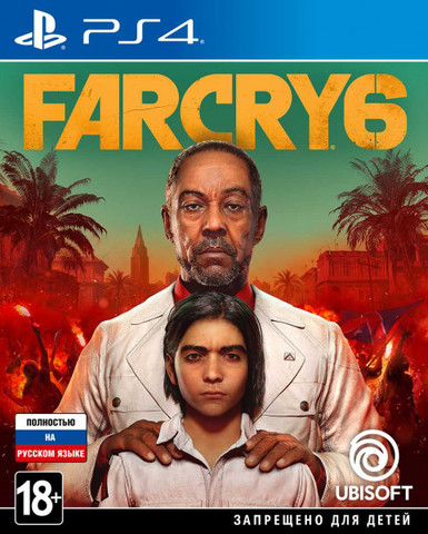 Far Cry 6 (PS4, русская версия)