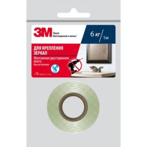 Клейкая лента двусторонняя монтажная для крепления зеркал 3M на вспененной основе 12 мм х 1.5 м