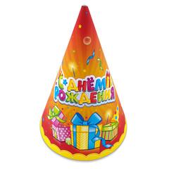 Колпаки С Днем Рождения, Лучший подарок, 6 шт, 1 уп.