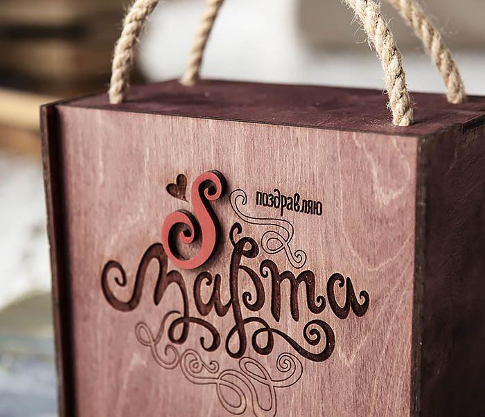 BOX219-3 Фиолетовая коробка для подарков «8 МАРТА» (17*17*10 см) фото 02