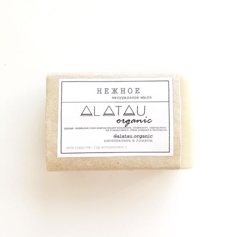 Мыло Нежное (Alatau Organic)