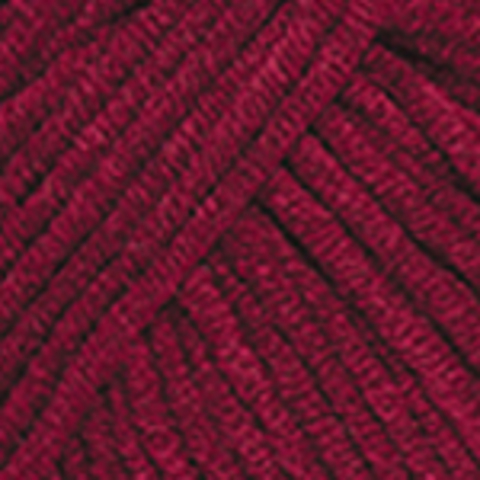 Купить Пряжа YarnArt Jeans Код цвета 66 | Интернет-магазин пряжи «Пряха»